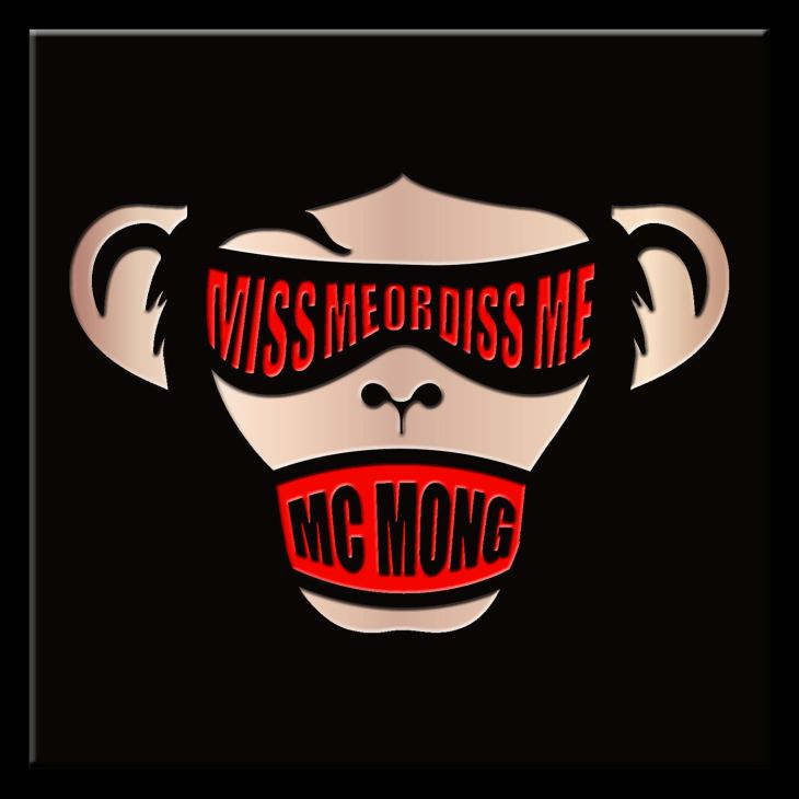 Miss Me or Diss Me album cover.